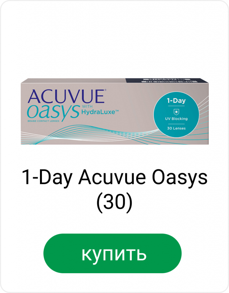 1-day Acuvue Oasys 30